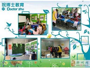 郑州家庭主妇开中小学课外辅导班需要学历吗