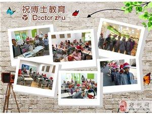 在郑州创业办中小学课外辅导班如何经营