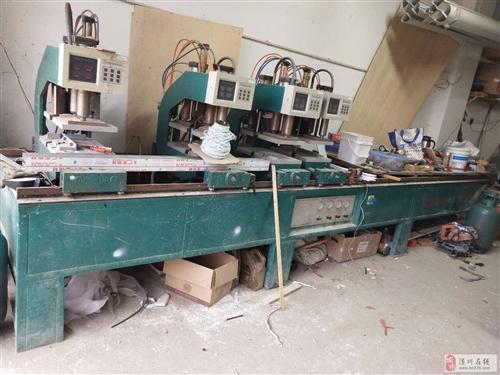 塑钢焊机出售