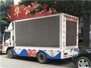 九成新LED广告车转让