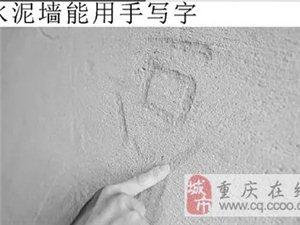 墻面起砂掉砂粒修復處理材料批發供應砂無跡墻面修復材