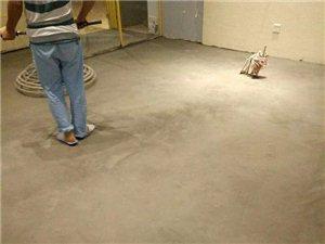 水泥地面硬化抛光