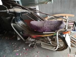 出售2手摩托车