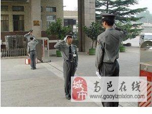 隆泰保安服务顶尖的郑州保安公司