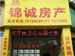 2146西城国际精装修三室带家具部分家电出租