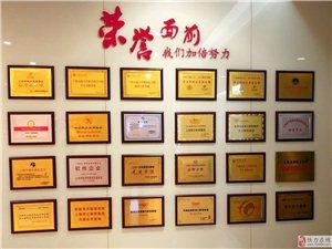 昂立教育是上海著名的教育培訓機構鐵力分校