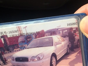 现代索纳塔05年的车。急售