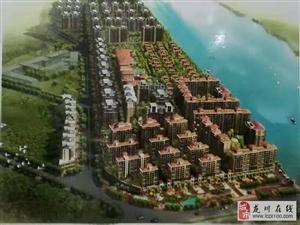 泰华城四期K1区4房售80.36万元