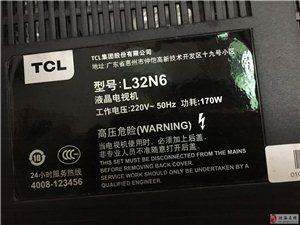 出售、出租TCL液晶电视机