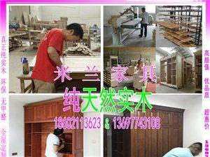 珠海实木装修 原木家装 定制柚木衣柜 松木榻榻米