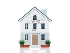 南山豪庭3楼100平+车位,2居,毛坯,双气,赠储