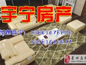 东店富贵苑3室2厅1卫82万元