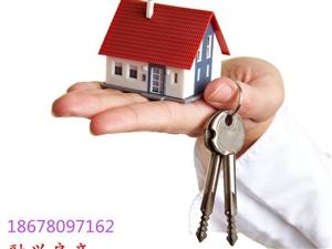 青云紫府3楼118平带车库精装修90万可贷款