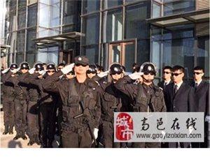 买郑州保安公司,隆泰保安更实惠