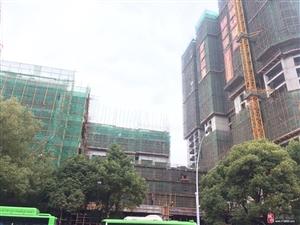 辰州中央广场