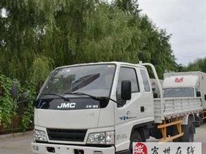 4.2米货车出租价格低