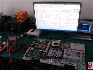 聚鑫電腦電器維修