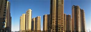 泛华城市广场