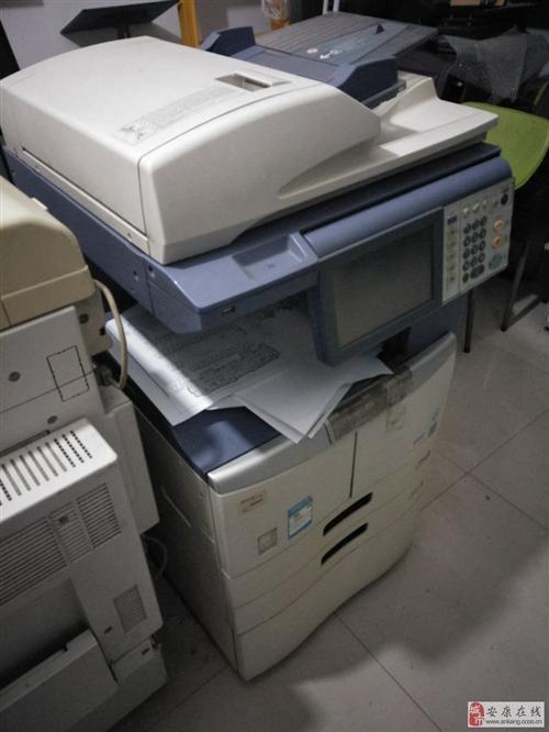 单位处理办公设备、电脑