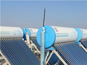 太阳能维修安装