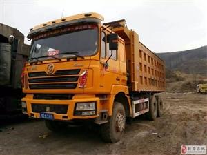 出售后八轮(德龙、奥龙、豪沃)自卸车