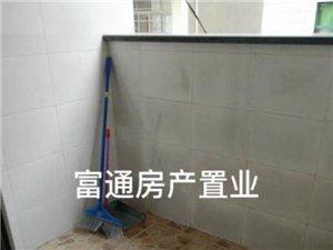 丹桂山水1室1厅1卫810元/月