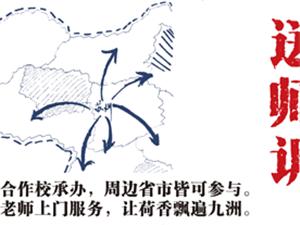 中国小荷作文-专注儿童读写教育20年