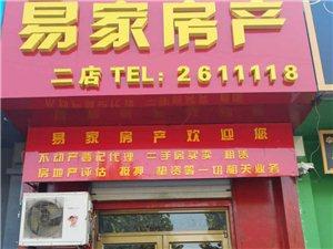 6529渤海锦绣城3室2厅2卫158万元