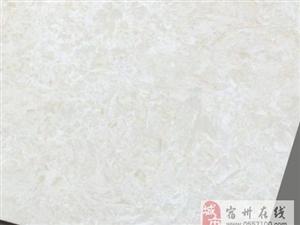 80乘80白色瓷砖低价出售20块钱一块