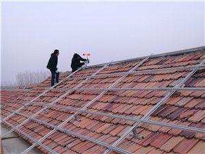 专业太阳能光伏电站一站式服务