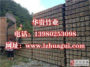 瀘州華貴竹業提供:竹跳板、竹箱板、竹廂板、竹架板