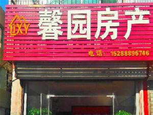 出售大魏东区5楼 两室两厅94平 带储藏室 一次性付款