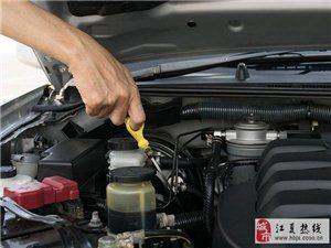 武漢市江夏區珍凱汽車保養店招聘汽車修理中工及學徒