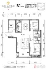 B1户型3室2厅2卫