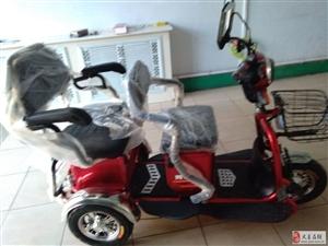 低价出售全新老年代步车