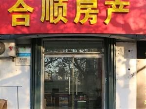 渤海锦绣城3室2厅1卫158万元