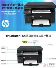 全新惠普打印机出售