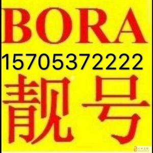 济宁靓号18369888777精品号码