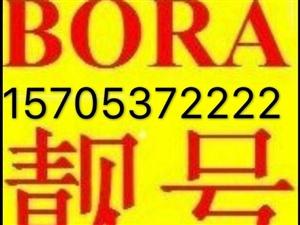 济宁靓号18369888777绝版双AAA