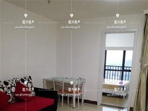 水榭丹堤1室1厅1卫