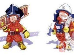 一级注册消防工程师资格证书,需要几年考过才有效
