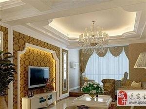 钢城家园4室2厅2卫毛坯现房高档小区