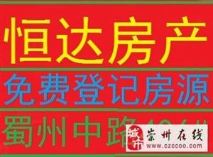 九龙天瑞广场1室1厅900元/月精装拎包入住