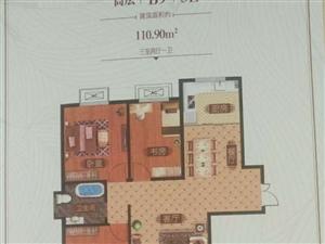 罗马世纪城3室2厅1卫60万元顶名还贷首付低