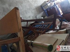 二手家具低价出售,桌子床柜子之类的