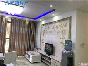 保靖县岳阳小学附近,三房两厅低价亏本出售