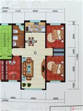 建林街3室2厅1卫 47.5万元