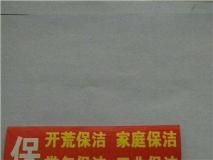 慶云各種保潔服務,價格無中間差價,自己的保潔員