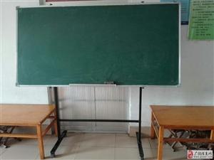 處理黑板和桌子