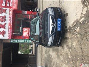 乐平市名度汽车租赁有限公司
